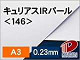 Amazon.co.jp紙通販ダイゲン キュリアスIRパール <146> A3/50枚 033150