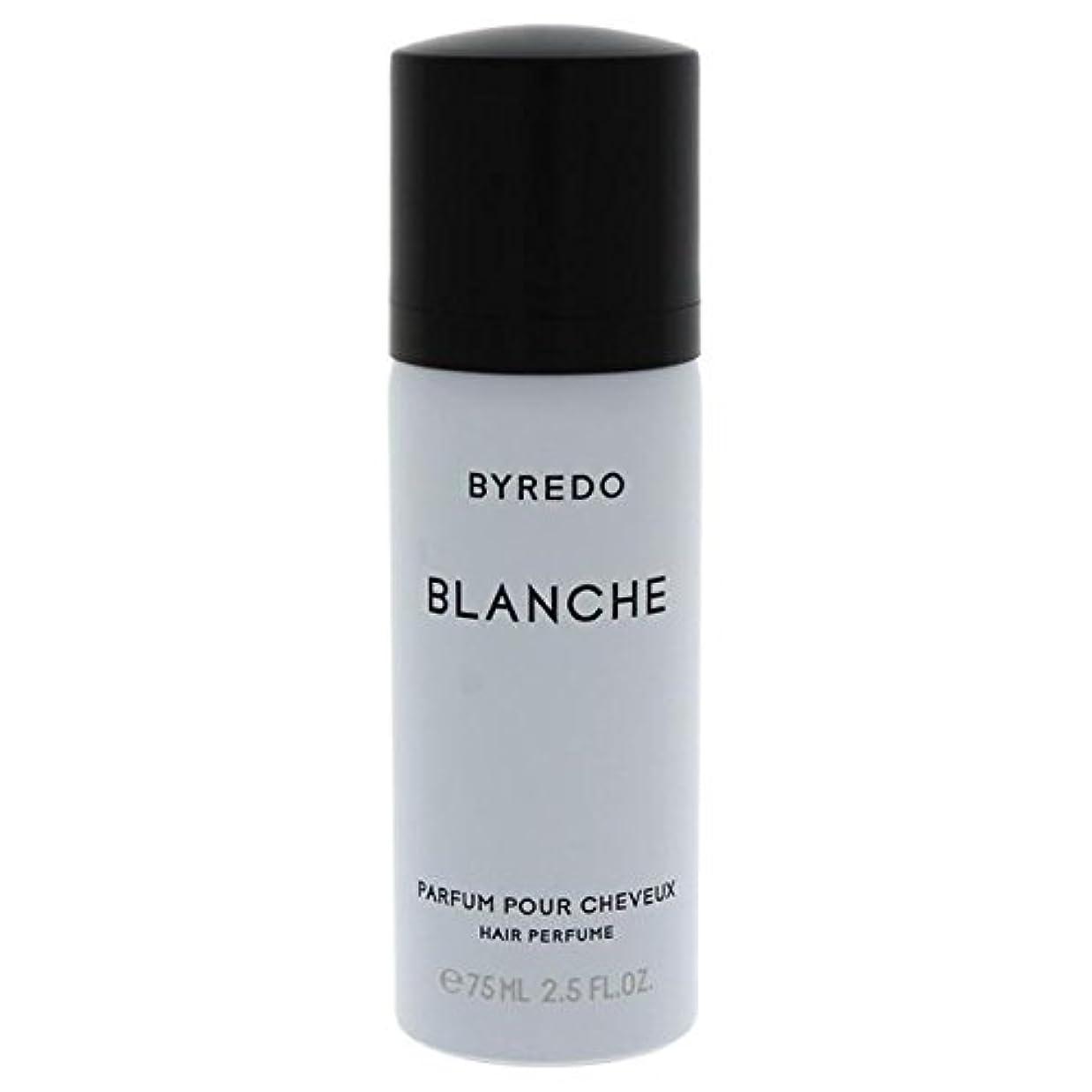 習慣ファーム書き込みバレード ブランシュ ヘアパフューム 75ml BYREDO BLANCHE HAIR PERFUME