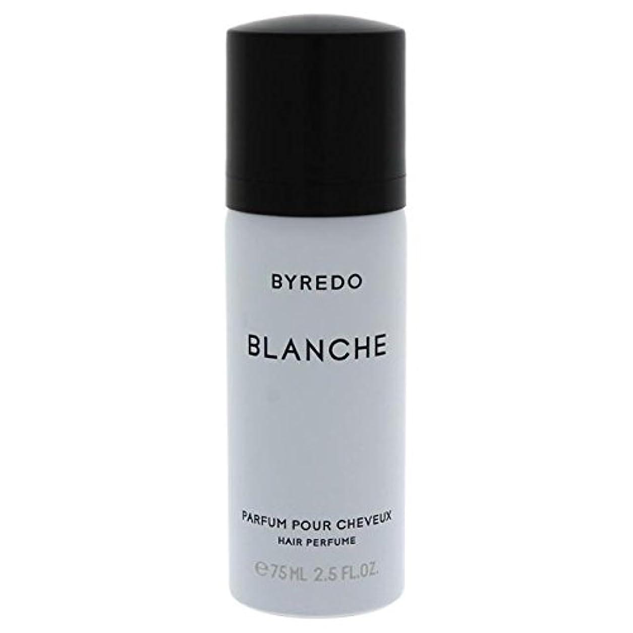 放映信頼性更新するバレード ブランシュ ヘアパフューム 75ml BYREDO BLANCHE HAIR PERFUME