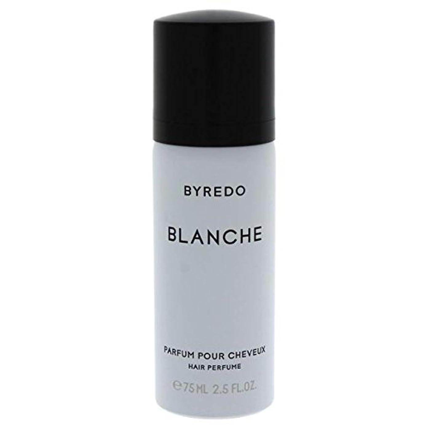 空虚汚染されたラビリンスバレード ブランシュ ヘアパフューム 75ml BYREDO BLANCHE HAIR PERFUME