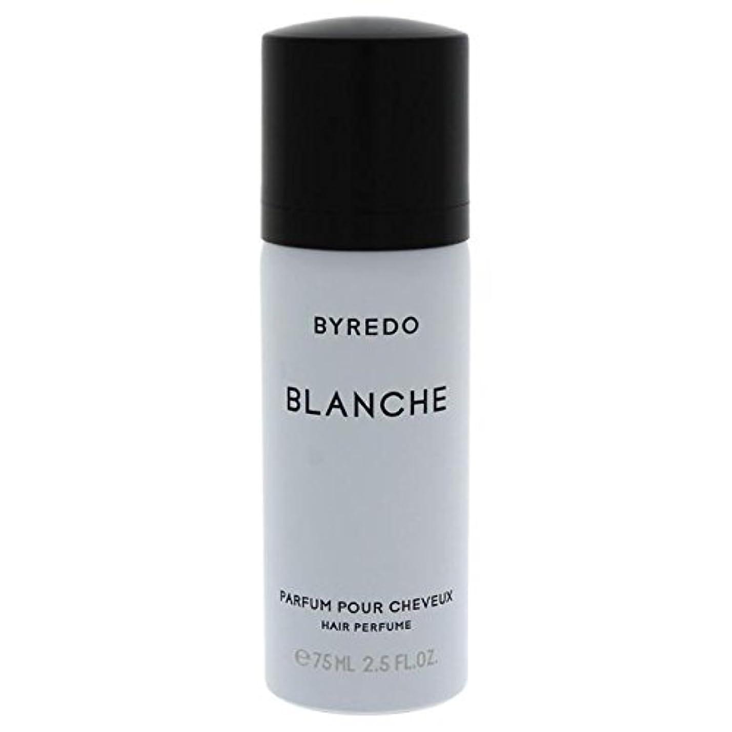 分注するトレード力バレード ブランシュ ヘアパフューム 75ml BYREDO BLANCHE HAIR PERFUME