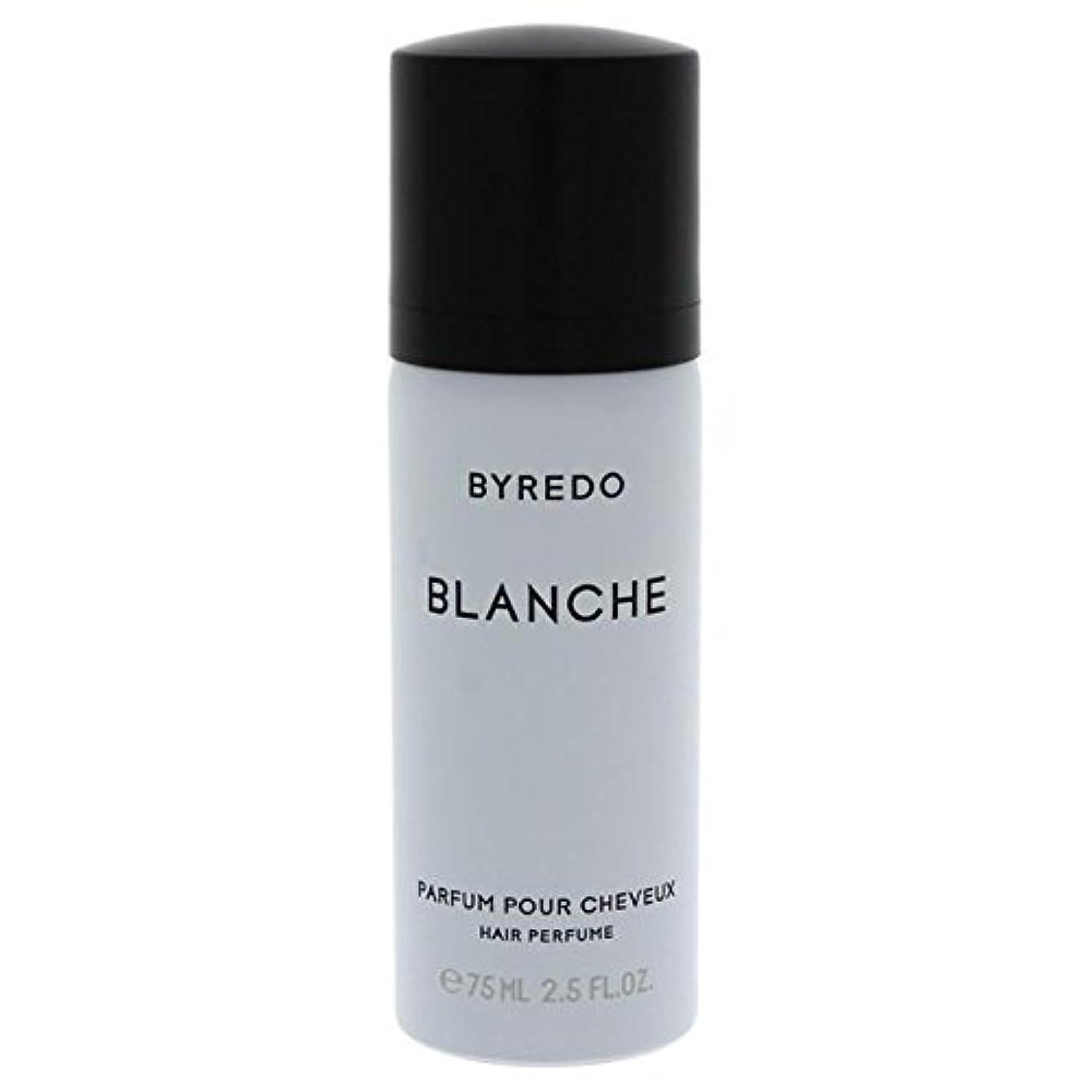 蚊貪欲乏しいバレード ブランシュ ヘアパフューム 75ml BYREDO BLANCHE HAIR PERFUME
