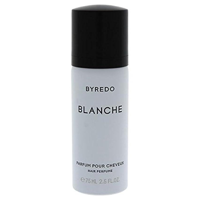 バレード ブランシュ ヘアパフューム 75ml BYREDO BLANCHE HAIR PERFUME