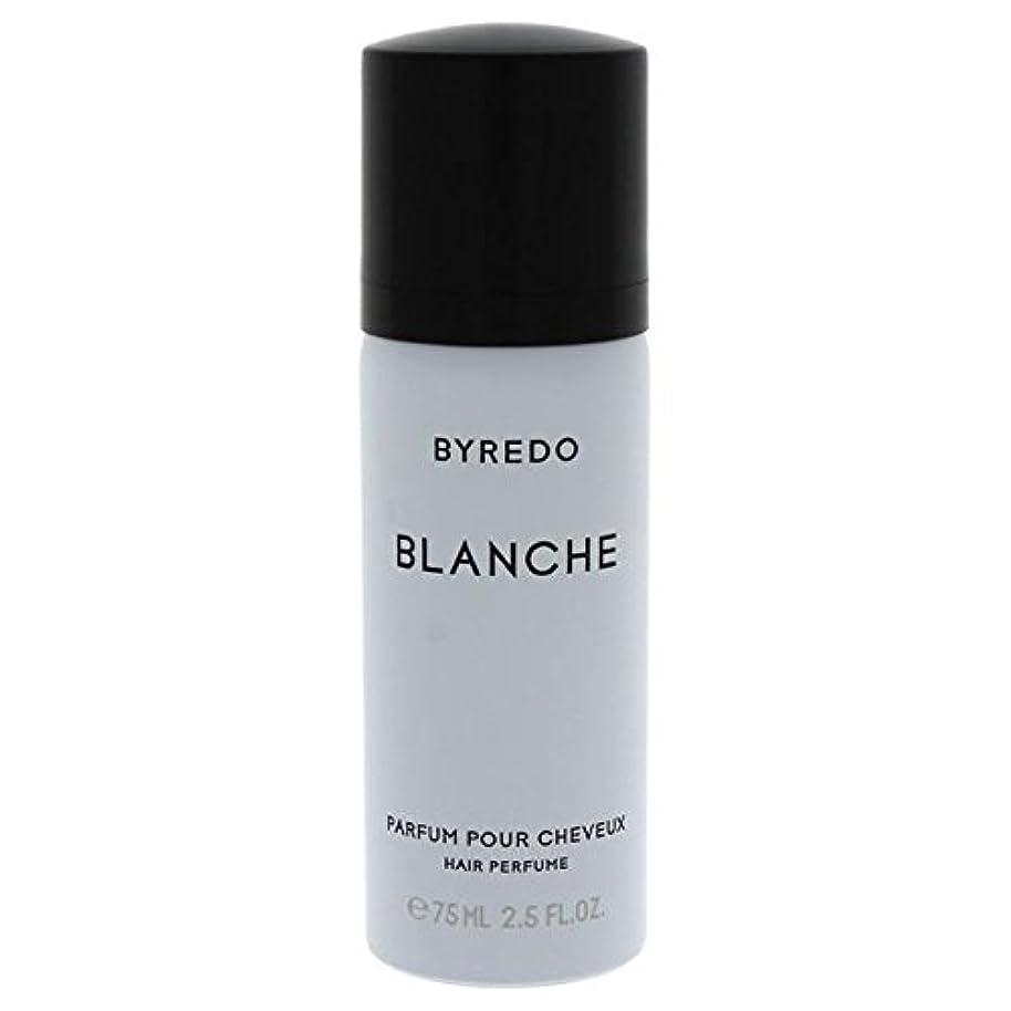 よく話される賞賛数値バレード ブランシュ ヘアパフューム 75ml BYREDO BLANCHE HAIR PERFUME