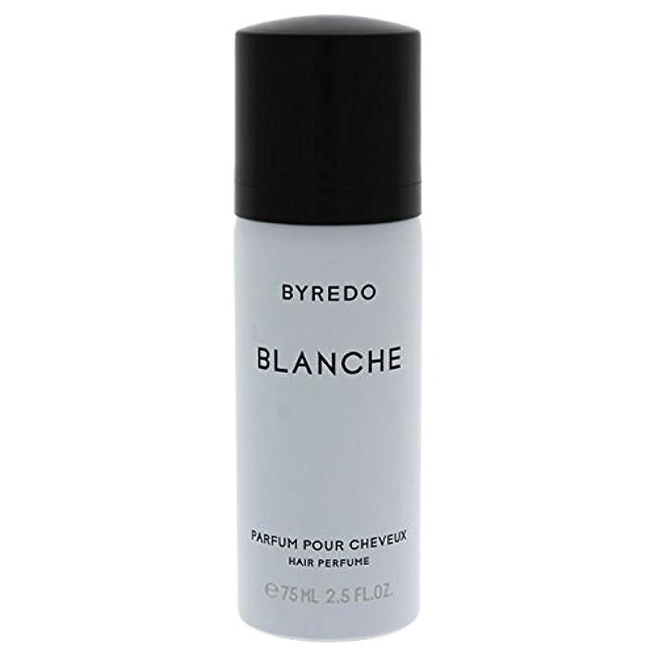 青おもしろい発火するバレード ブランシュ ヘアパフューム 75ml BYREDO BLANCHE HAIR PERFUME