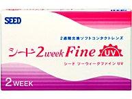 2ウィークファインUV 【BC】8.7【PWR】-4.75