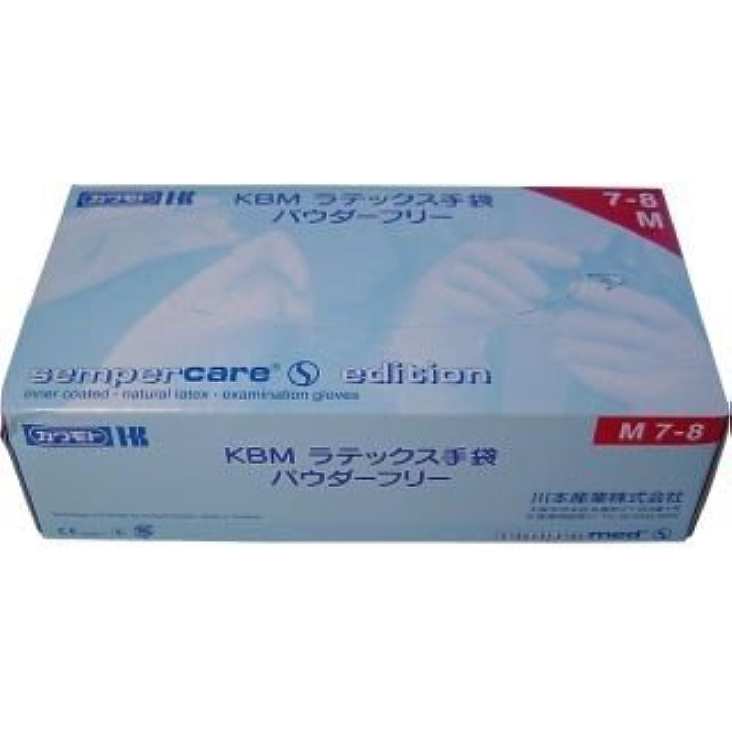 へこみステージ毒液KBMラテックス手袋 パウダーフリー Mサイズ 100枚入【2個セット】