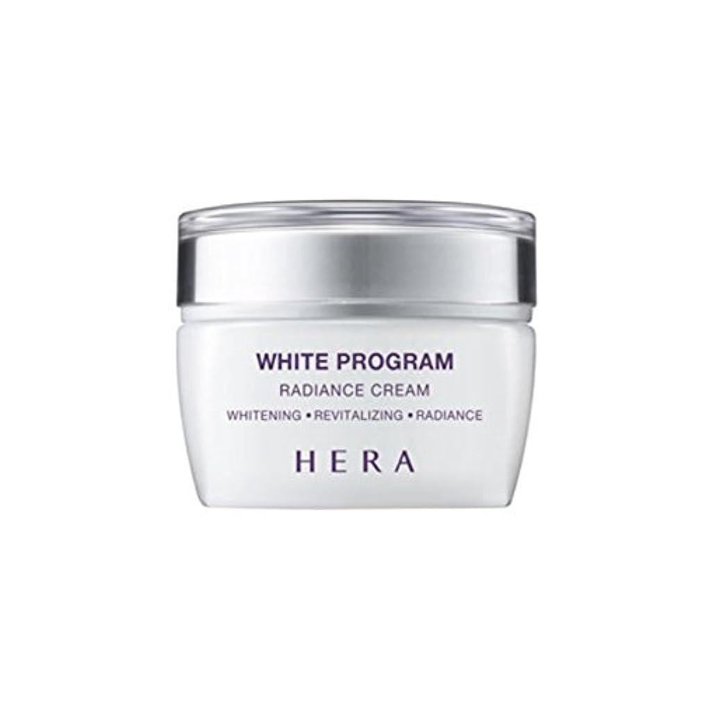 リスク研磨剤優雅な(ヘラ)HERA White Program Radiance Cream ホワイトプログラムラディアンス クリーム (韓国直送品) OOPSPANDA