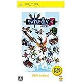 パタポン 3 PSP the Best