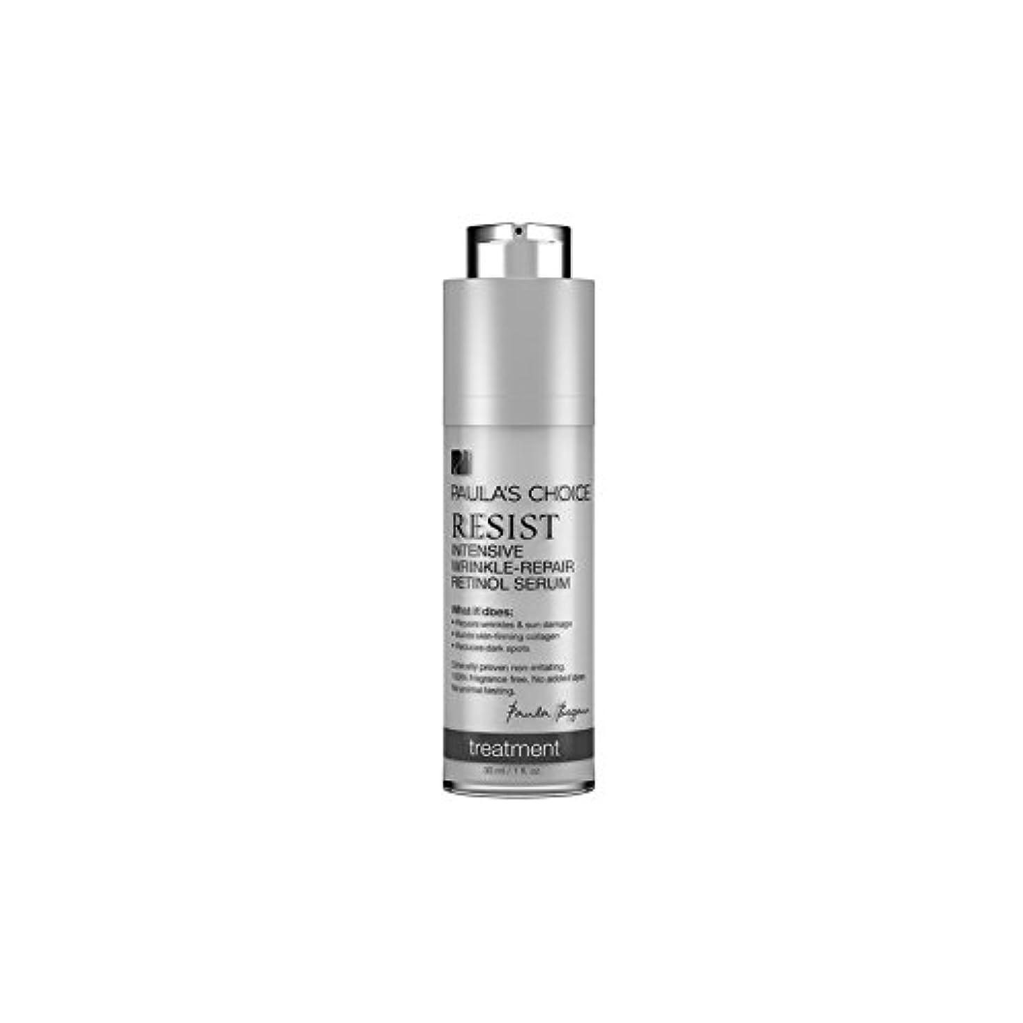 頼る静的嫌なPaula's Choice Resist Intensive Wrinkle-Repair Retinol Serum (30ml) (Pack of 6) - ポーラチョイスは、集中的なしわ修復レチノール血清(30ミリリットル...