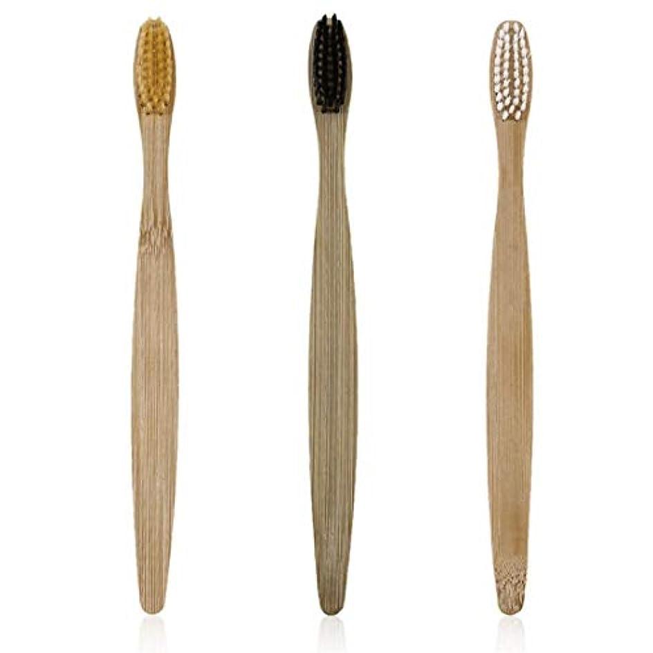 賞賛するバンド無駄だ環境に優しい木製歯ブラシ竹歯ブラシ柔らかい竹繊維 (3 pcs)