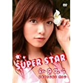 初音みう ☆Super Star☆ [DVD]