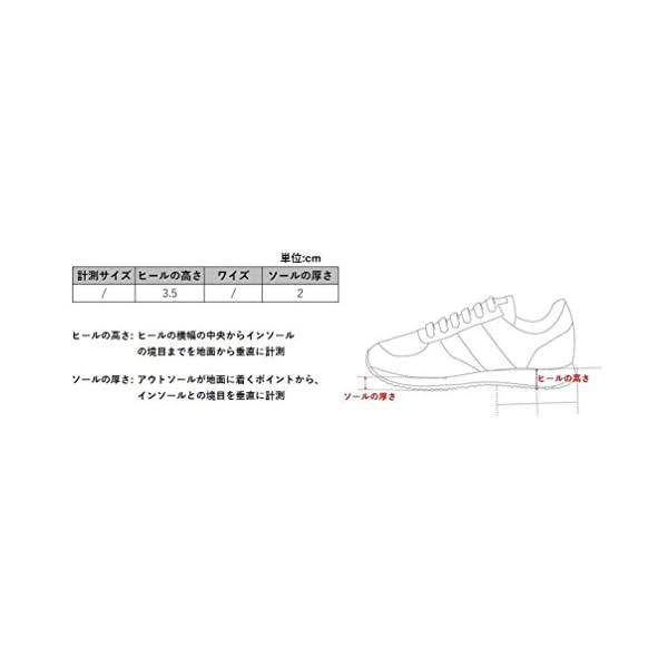 [アディダス] スニーカー VALCLEAN2...の紹介画像7