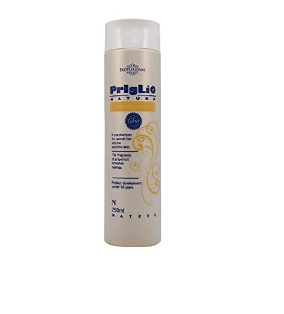 セッティングニュース核PrigLio(プリグリオ) N シトラスシャンプー 250ml