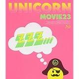 MOVIE23/ユニコーンツアー2011 ユニコーンがやって来る zzz... [Blu-ray]