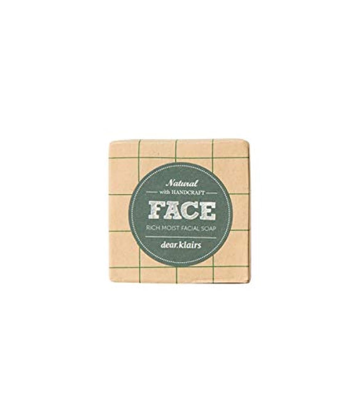 公平ピクニック広告するクレアスビーナチュラルソープ_フェイシャルソープ120g (Klairs Be Clean Natural Soap 120g) [並行輸入品]
