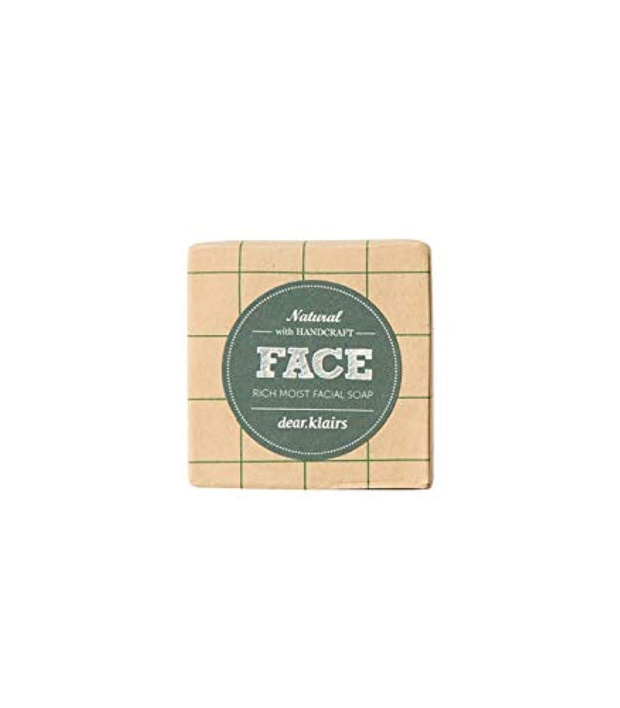 結晶感嘆符変なクレアスビーナチュラルソープ_フェイシャルソープ120g (Klairs Be Clean Natural Soap 120g) [並行輸入品]