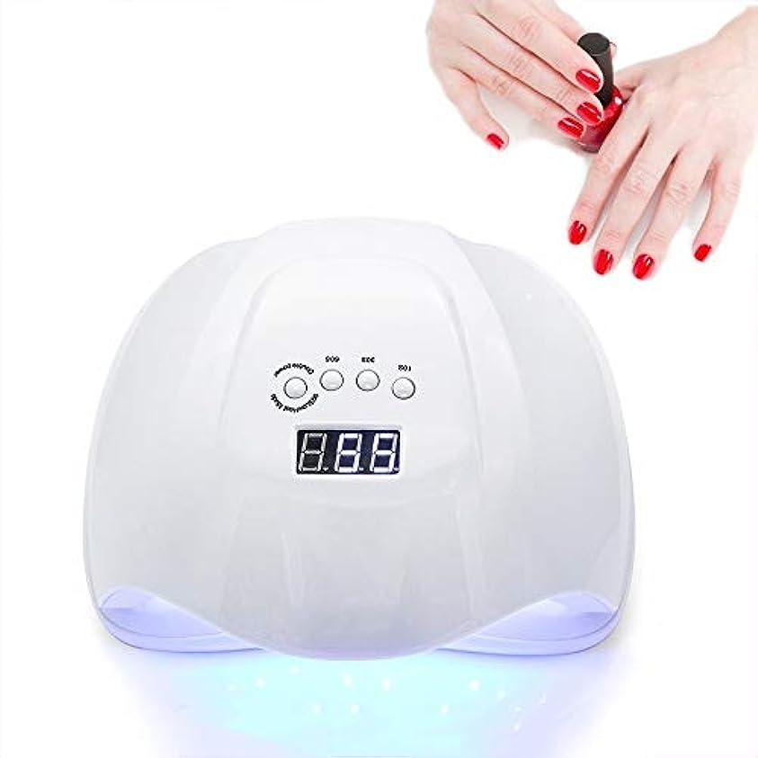 縮約言及するドアミラーネイルドライヤーネイルライトオールジェルポリッシュ用硬化ランプ36 LEDデュアル光源10秒/ 30秒/ 60秒タイマータッチスマートボタン自動センサー
