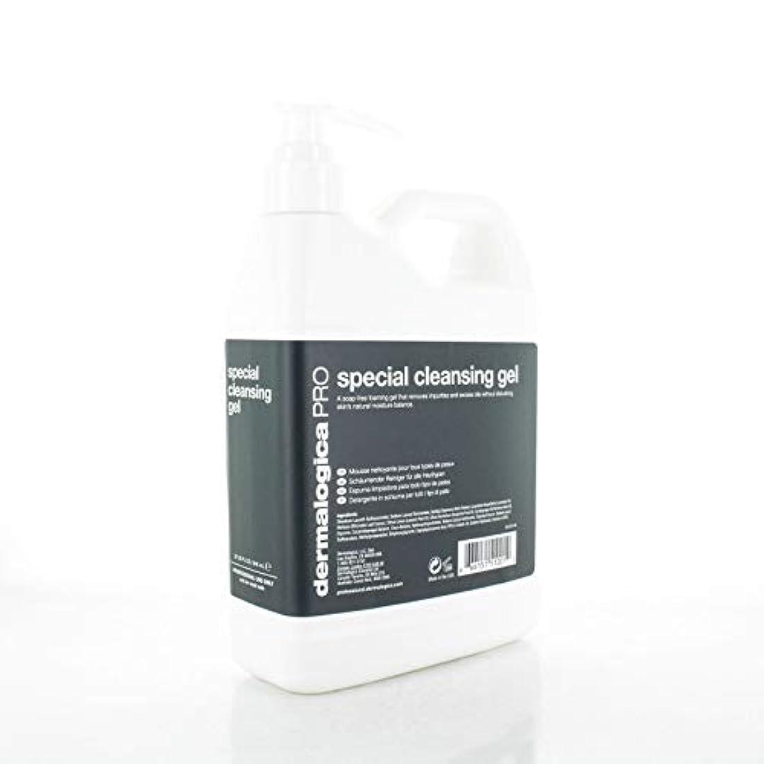 分析的な脳雄弁Dermalogica Special Cleansing Gel 32 oz