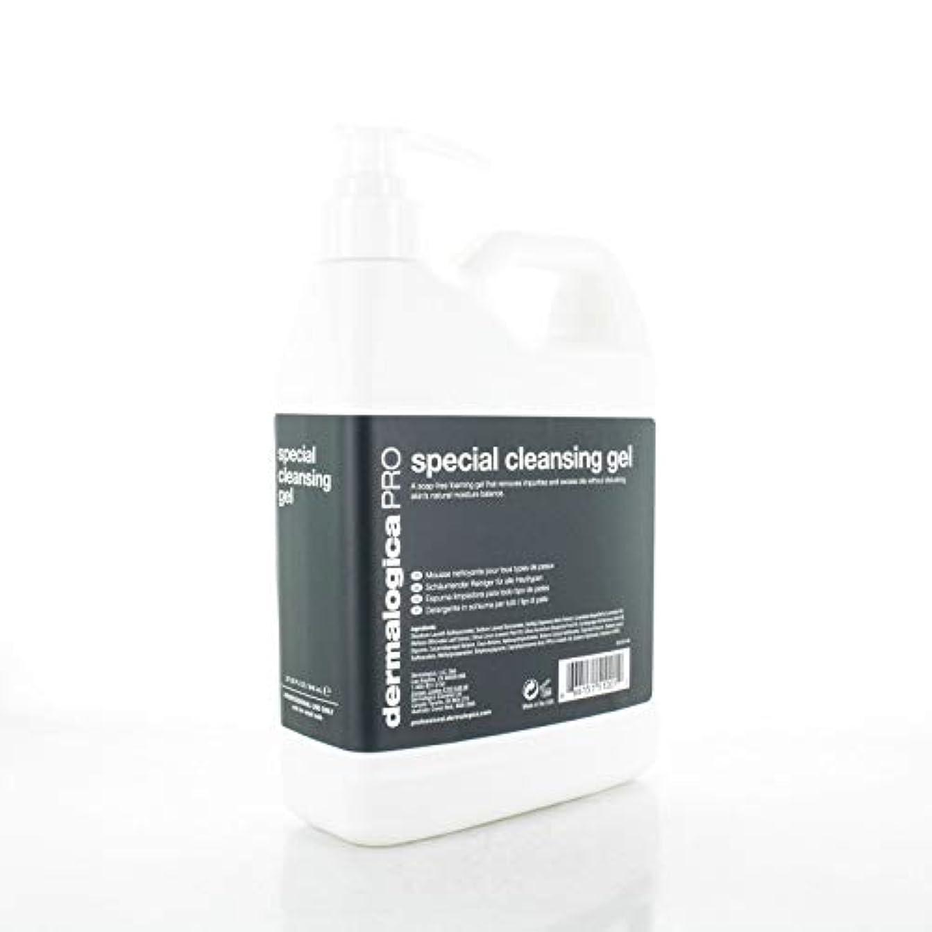 最終的に先住民排除Dermalogica Special Cleansing Gel 32 oz