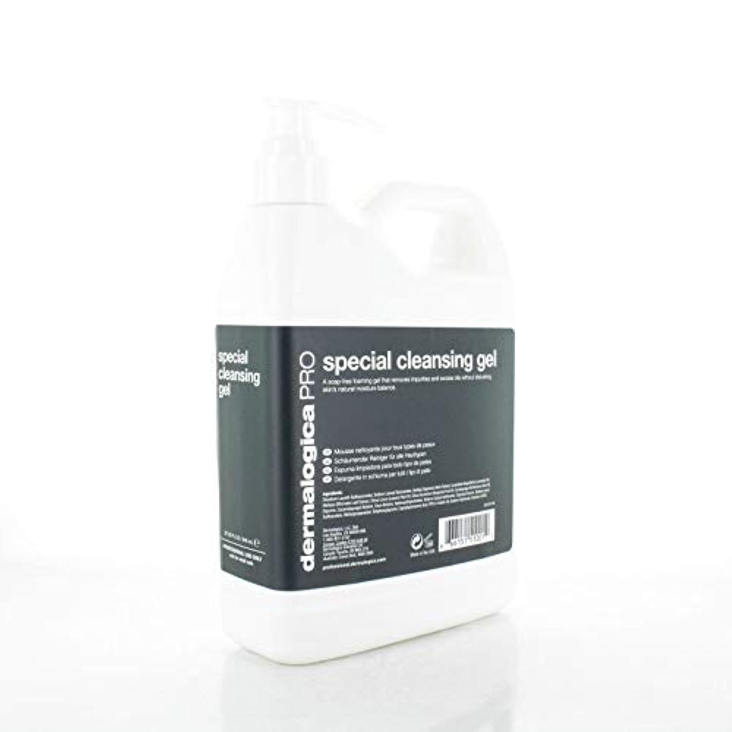 推進、動かすオープニングカカドゥDermalogica Special Cleansing Gel 32 oz