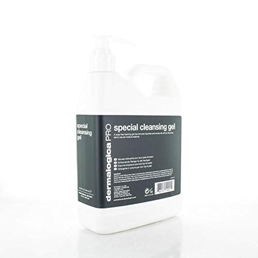 息苦しいモディッシュ熟達Dermalogica Special Cleansing Gel 32 oz
