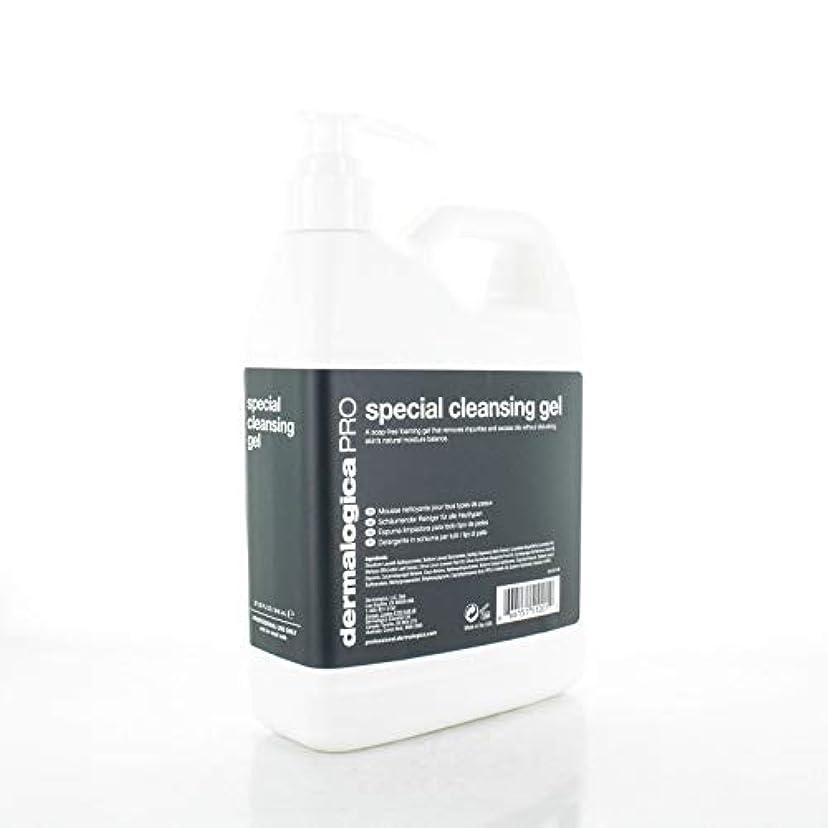 中級記憶ディスカウントDermalogica Special Cleansing Gel 32 oz