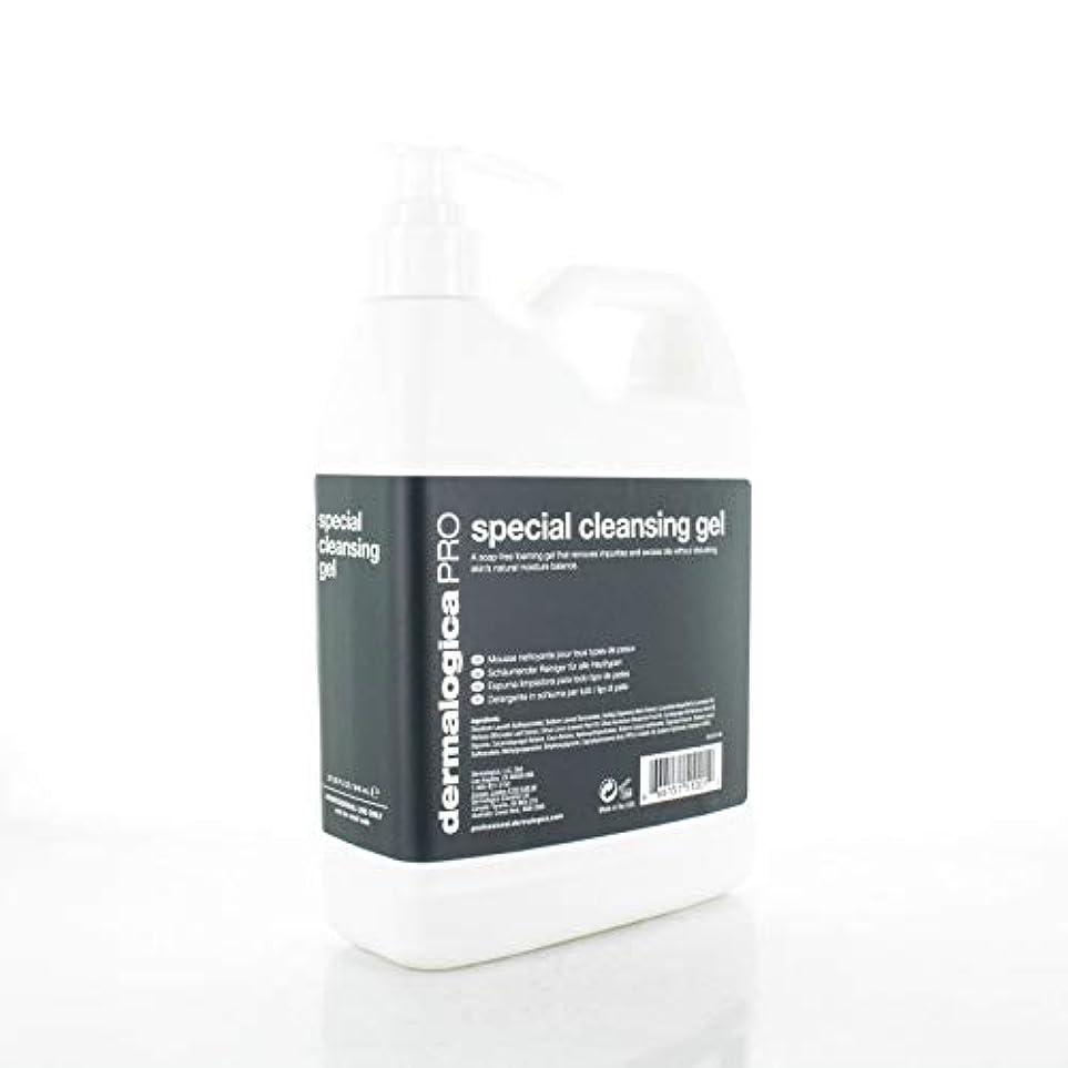 肥沃な探偵欺Dermalogica Special Cleansing Gel 32 oz