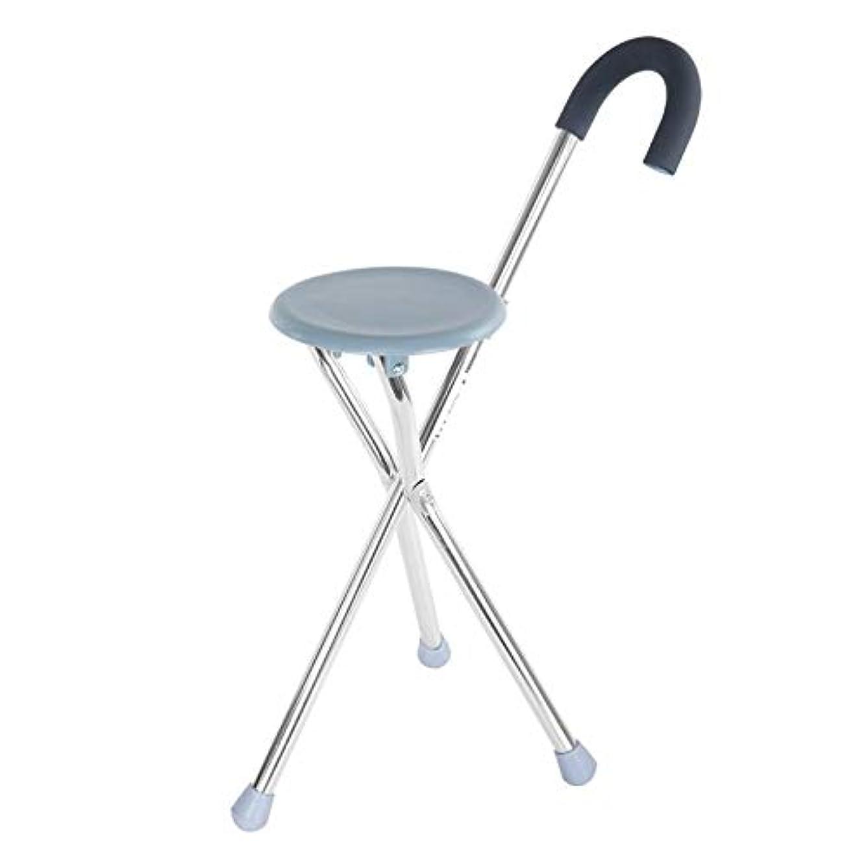 永続スチュワーデスアレイ老人のための滑り止めの屋外の杖スツール椅子4フィートの折り畳み式多機能松葉杖 (Color : Grey)