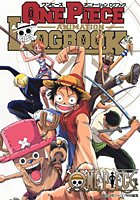 ワンピース ANIMATION LOGBOOK  ジャンプコミックスデラックスの詳細を見る
