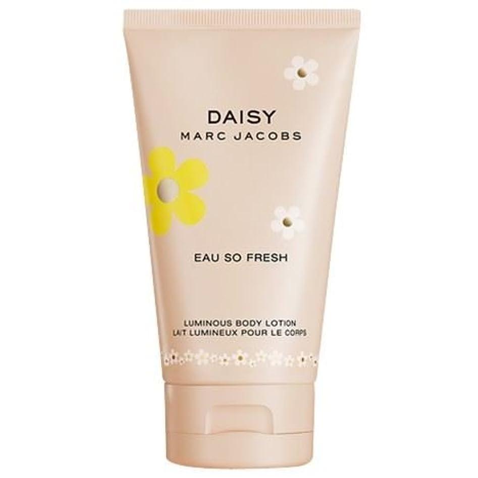 インレイ機関標準[Marc Jacobs] マークジェイコブスデイジーオーので、新鮮なボディローション150Ml - Marc Jacobs Daisy Eau So Fresh Body Lotion 150ml [並行輸入品]
