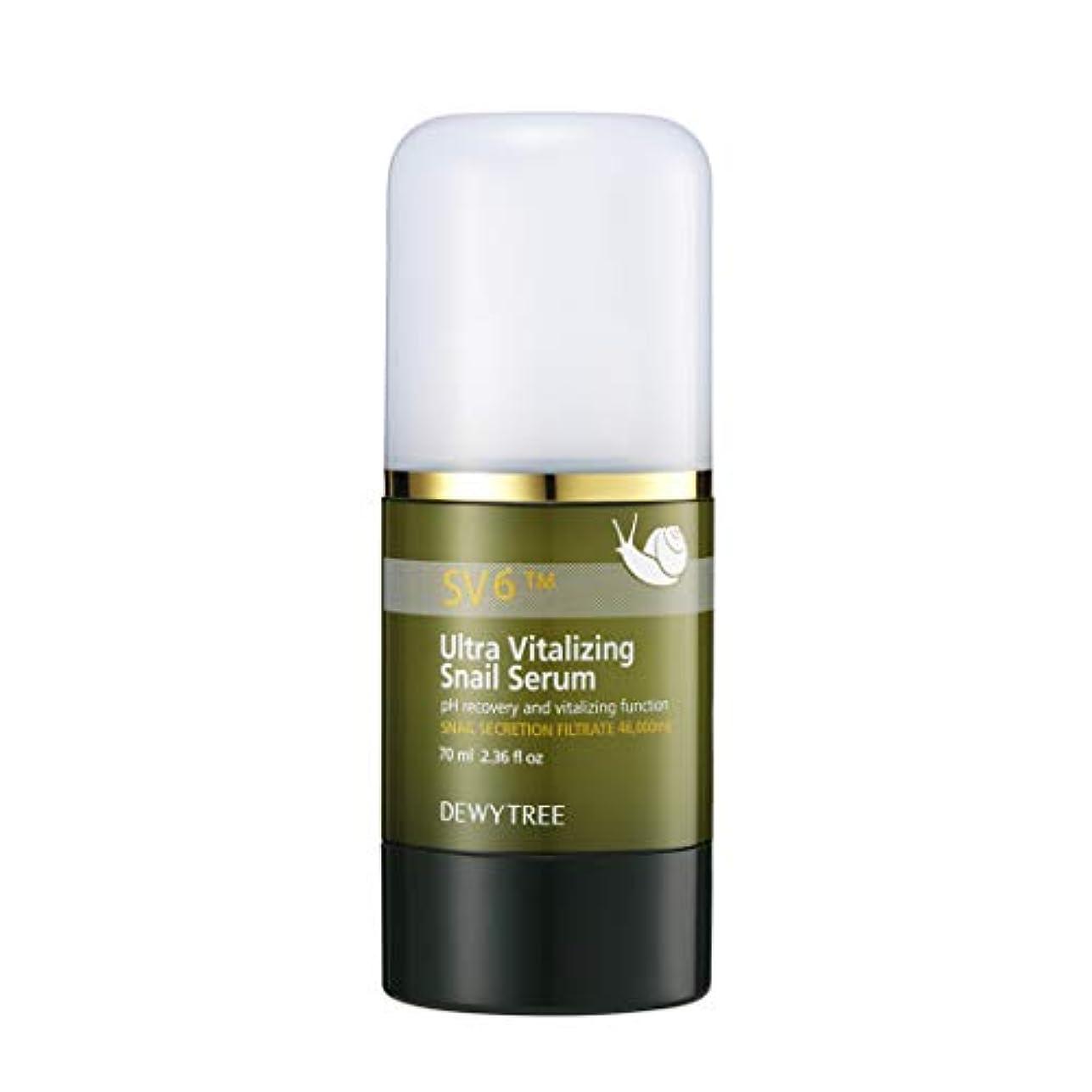 採用飼い慣らす名誉[Dewytree] デュイトゥリー ウルトラバイタルライジングスネイルセラム70ml(Ultra Vitalizing Snail Serum 70ml)【並行輸入品】