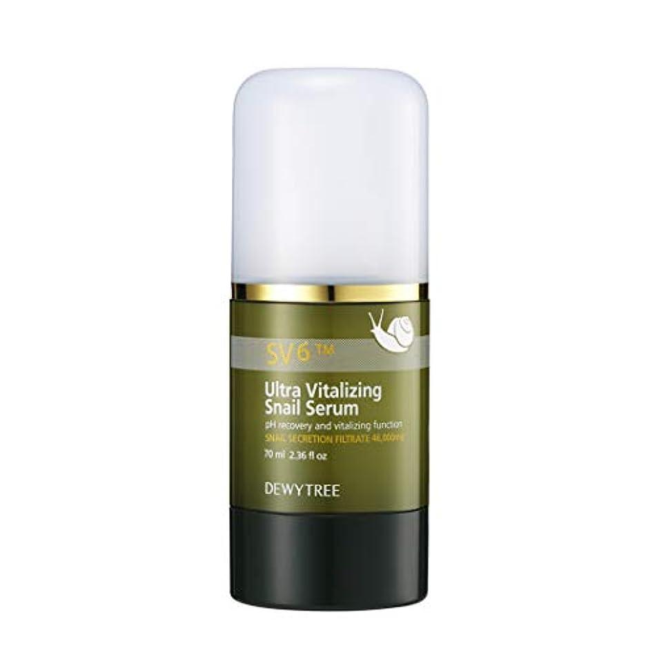 政治的偏心ナース[Dewytree] デュイトゥリー ウルトラバイタルライジングスネイルセラム70ml(Ultra Vitalizing Snail Serum 70ml)【並行輸入品】