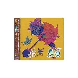 CD 珠玉の島唄 ベスト TFC-16001 パソコン・AV...