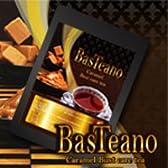 バスティアーノ 2個セット(プエラリア配合バストアップ紅茶)