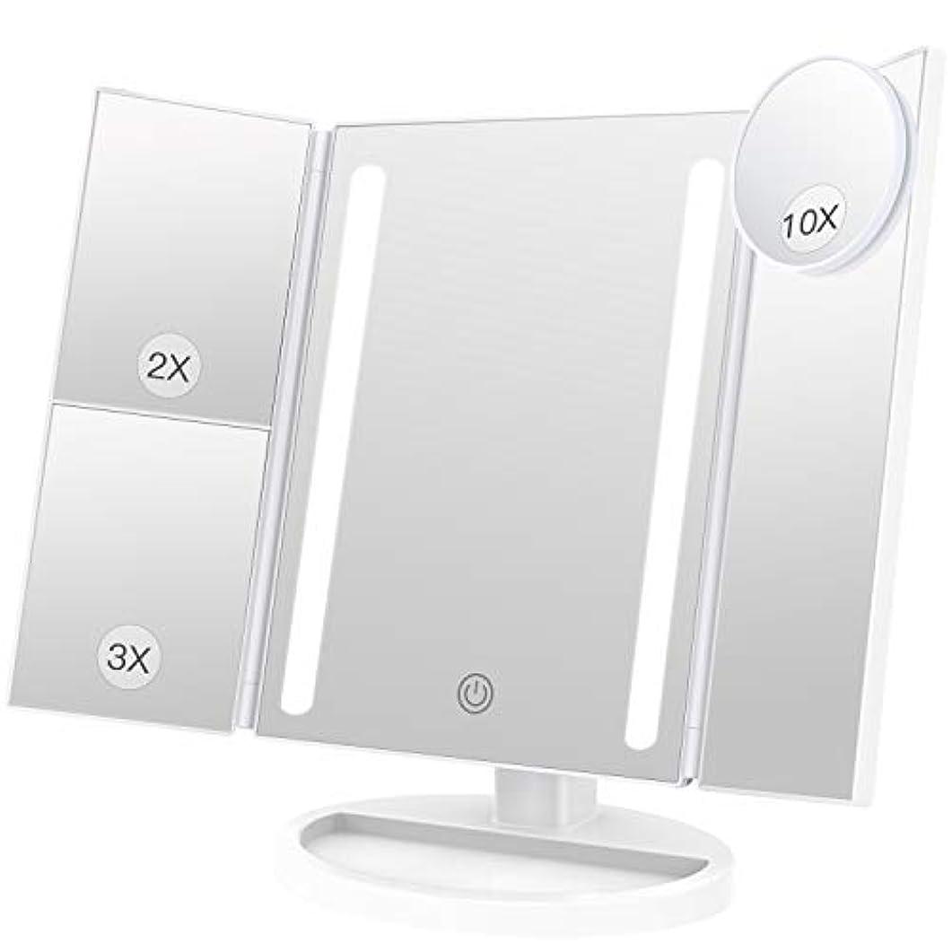 思慮のないテザー病的BESTOPE 化粧鏡 卓上鏡 鏡 三面鏡 拡大鏡 卓上 led付き 折りたたみ 2倍&3倍 明るさ調節可能 180°回転 電池&USB 2WAY給電