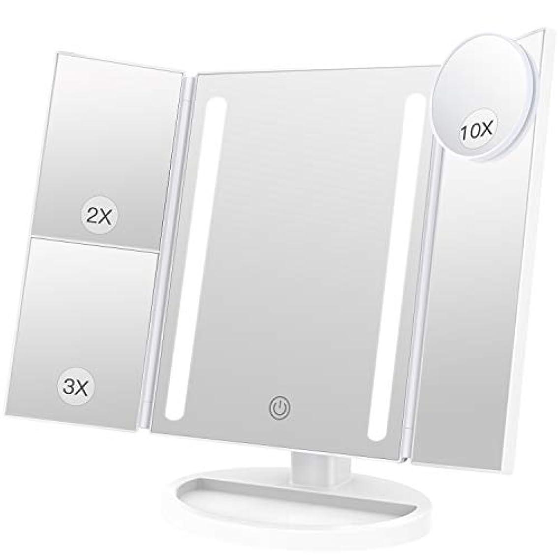 ツールオークランドシェフBESTOPE 化粧鏡 卓上鏡 鏡 三面鏡 拡大鏡 卓上 led付き 折りたたみ 2倍&3倍 明るさ調節可能 180°回転 電池&USB 2WAY給電