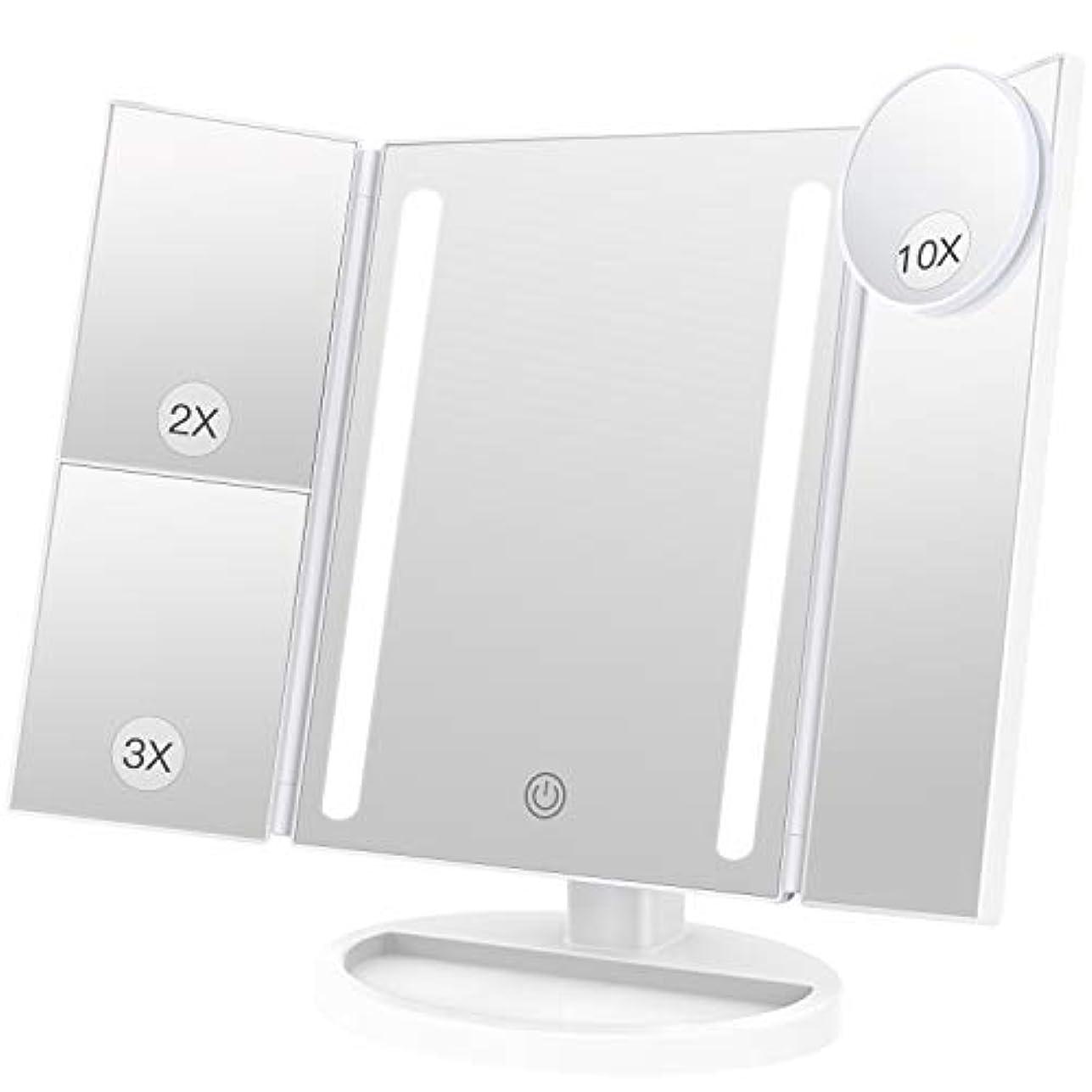 くそータンザニアアレンジBESTOPE 化粧鏡 卓上鏡 鏡 三面鏡 拡大鏡 卓上 led付き 折りたたみ 2倍&3倍 明るさ調節可能 180°回転 電池&USB 2WAY給電