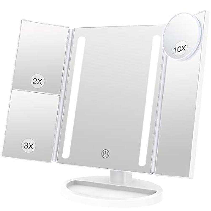ほこりよく話される北極圏BESTOPE 化粧鏡 卓上鏡 鏡 三面鏡 拡大鏡 卓上 led付き 折りたたみ 2倍&3倍 明るさ調節可能 180°回転 電池&USB 2WAY給電