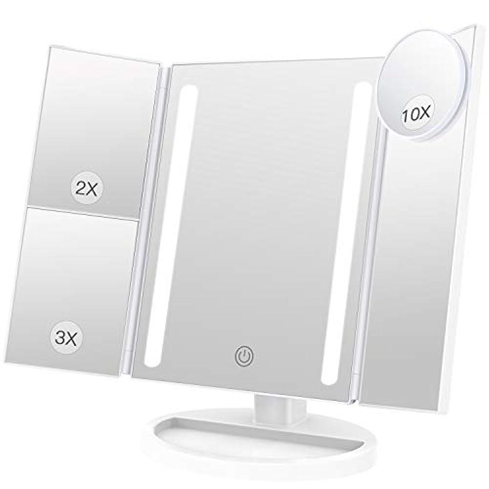 ボール赤面崩壊BESTOPE 化粧鏡 卓上鏡 鏡 三面鏡 拡大鏡 卓上 led付き 折りたたみ 2倍&3倍 明るさ調節可能 180°回転 電池&USB 2WAY給電