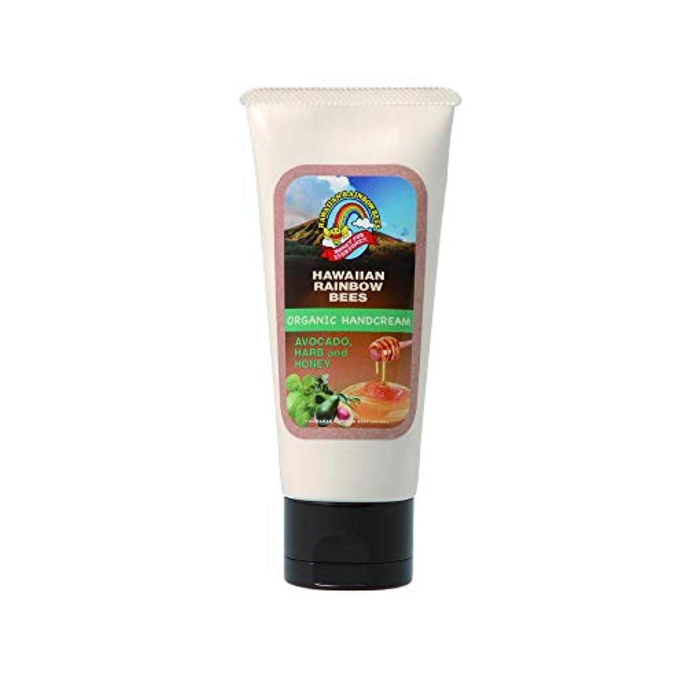ミュウミュウ不格好分泌するハワイアンレインボービーズ オーガニックハンドクリーム AH 60g 72123041