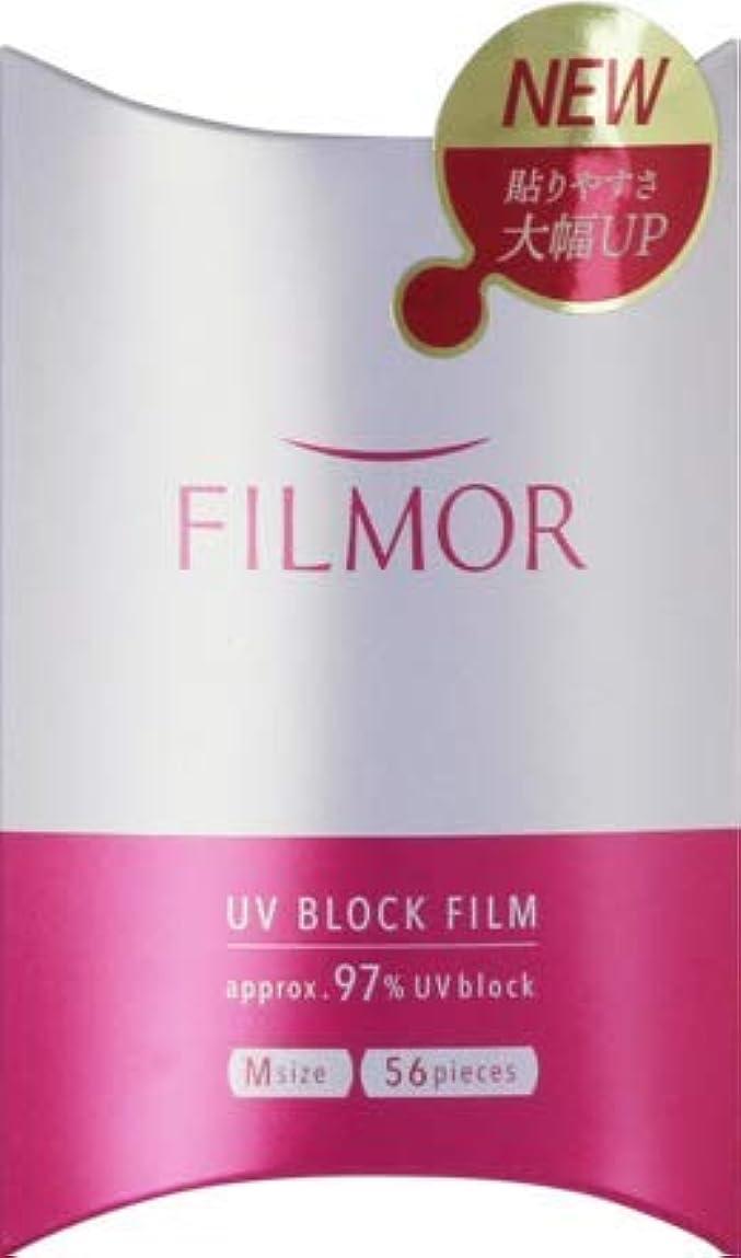 分子コードレスカウントアップFILMOAフィルモア UVブロックフィルム