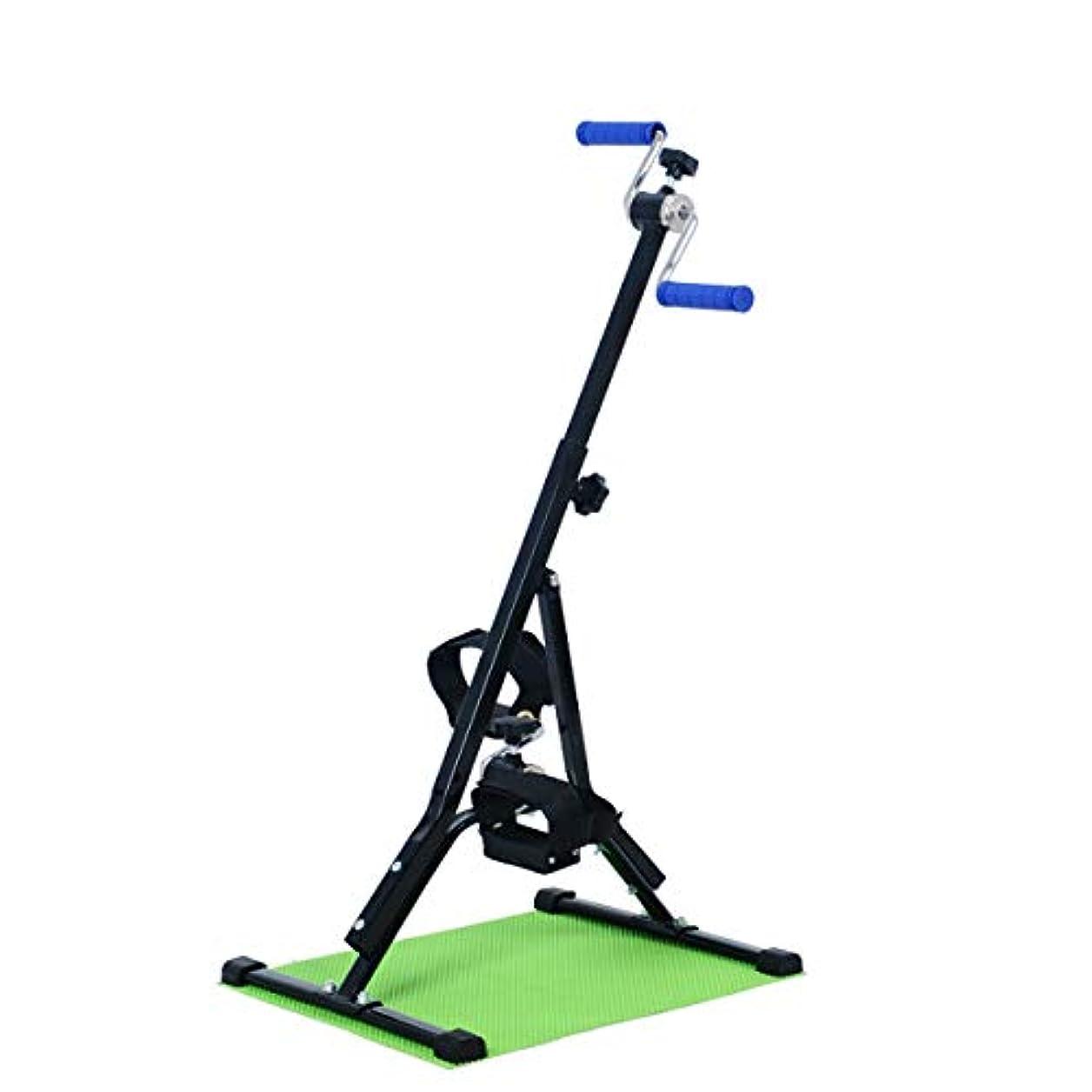 木外国人オリエンテーション上下肢トレーニング機器、ホームレッグアームペダルエクササイザー、高齢者リハビリテーションのための脳卒中片麻痺自転車ホーム理学療法フィットネスワークアウト,A