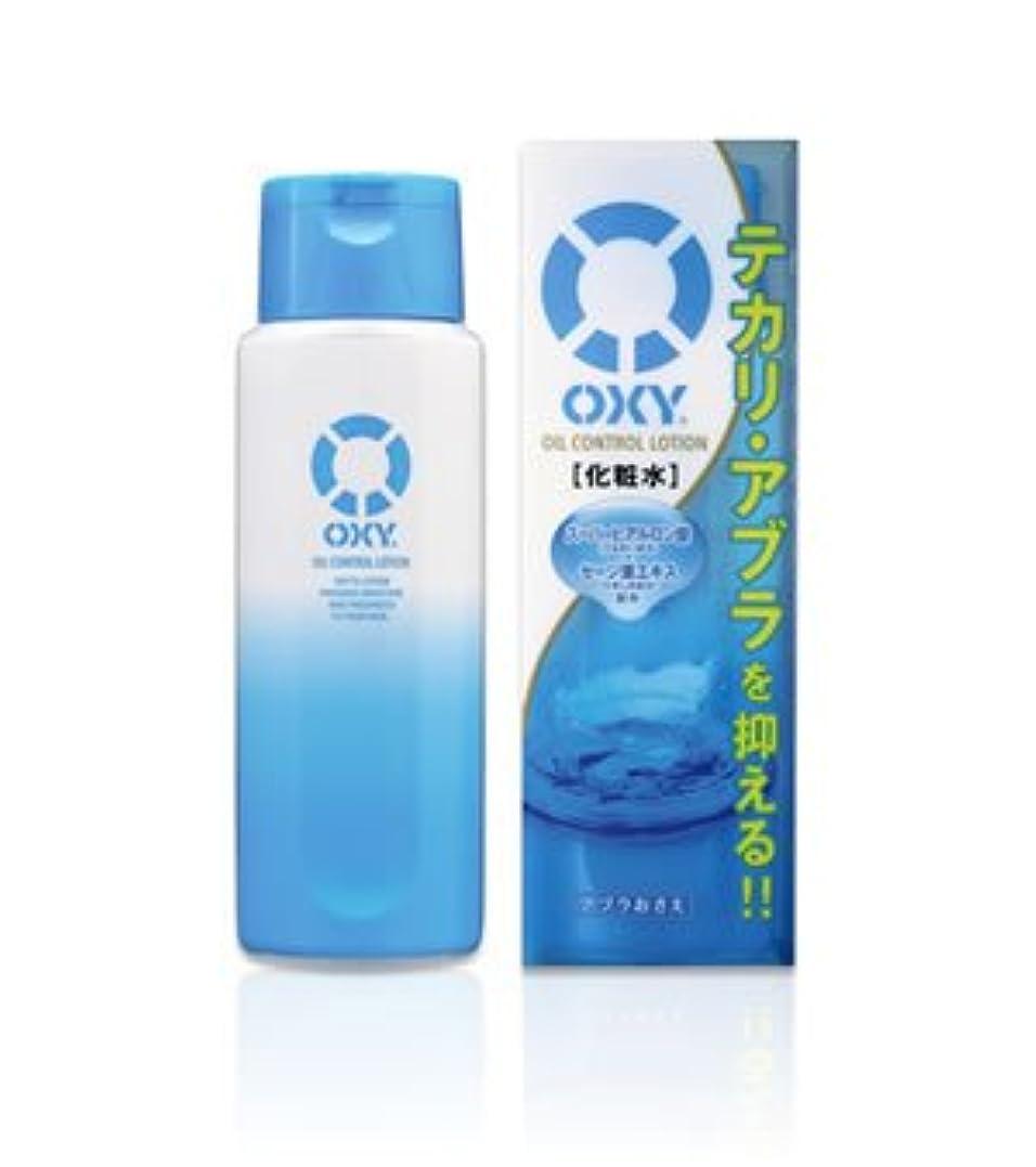 収容するアクロバット言語学(ロート)オキシー(OXY)オイルコントロールローション 170ml(お買い得3本セット)