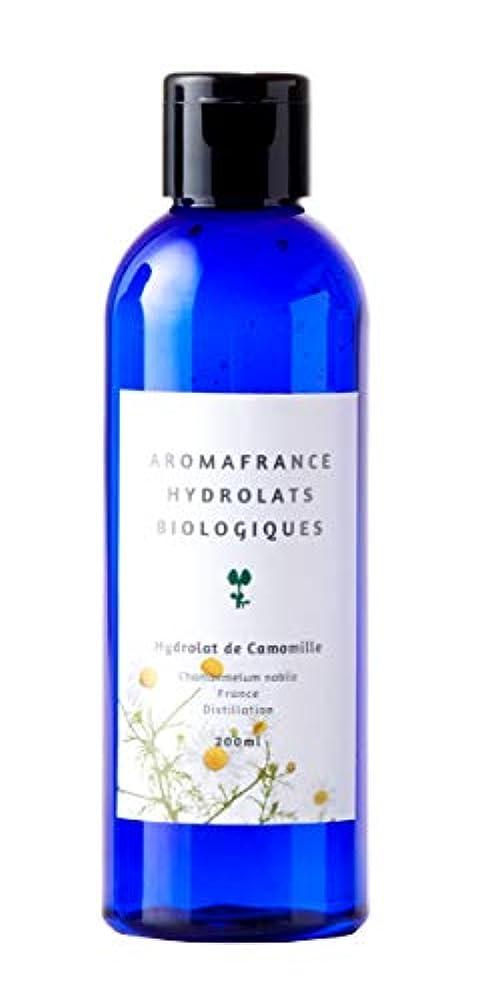 矩形問い合わせ眼アロマフランス(Aroma France)イドロラ ド カモミル 200ml