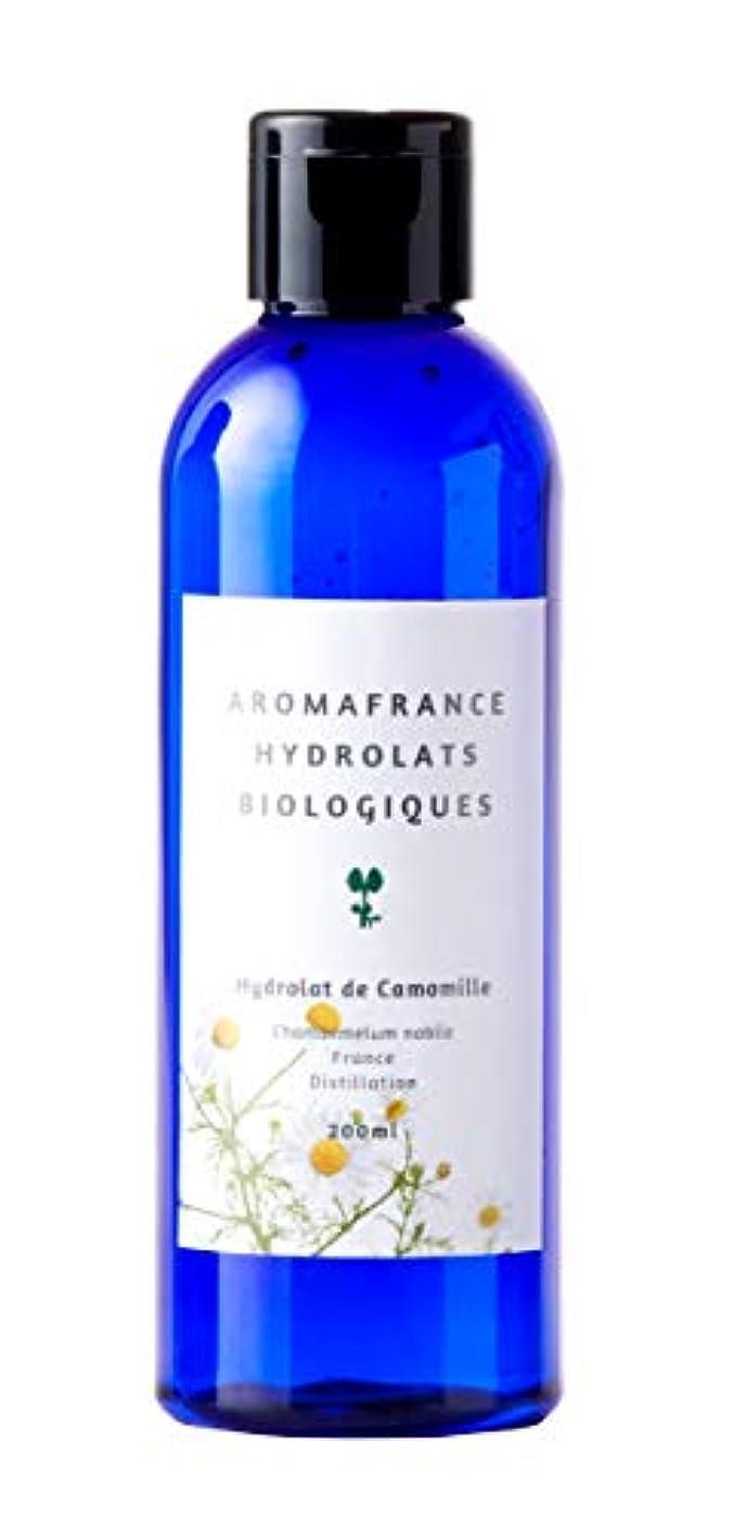 爆風話をする冷淡なアロマフランス(Aroma France)イドロラ ド カモミル 200ml