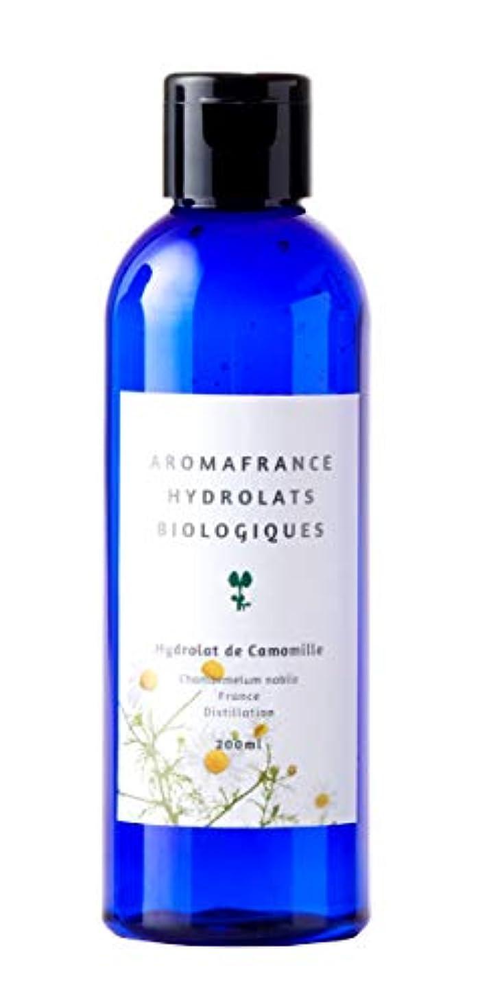 忌まわしいダイジェスト高尚なアロマフランス(Aroma France)イドロラ ド カモミル 200ml