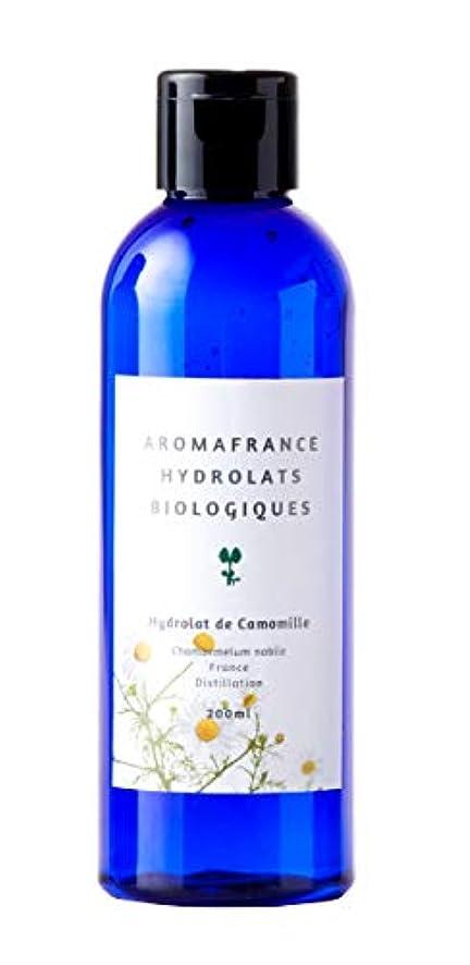 ダルセット用心する開梱アロマフランス(Aroma France)イドロラ ド カモミル 200ml