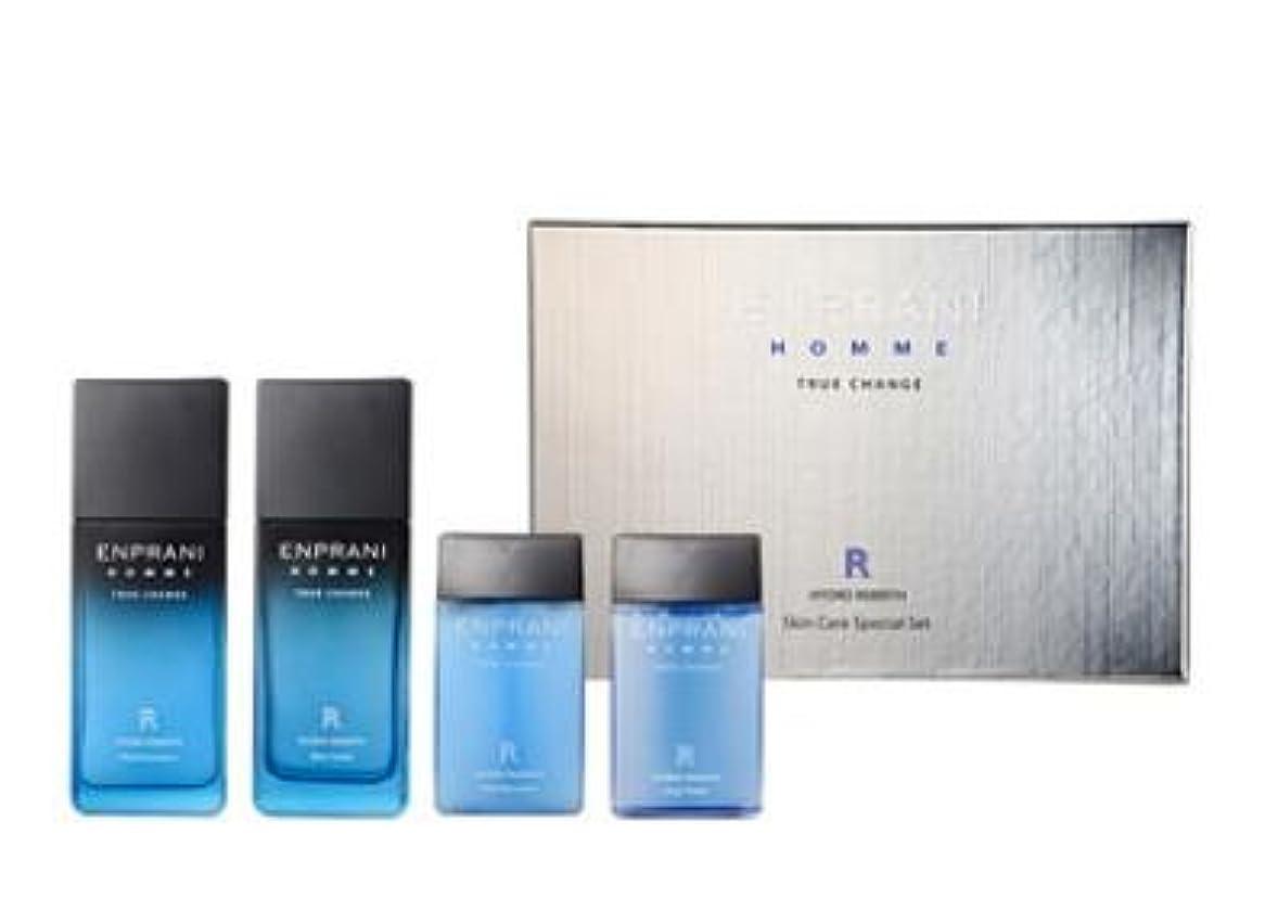 研磨信じる溶かすENPRANI Homme Hydro Rebirth 2-piece set エンプラニ オムハイドロ リバース2種セット [並行輸入品]