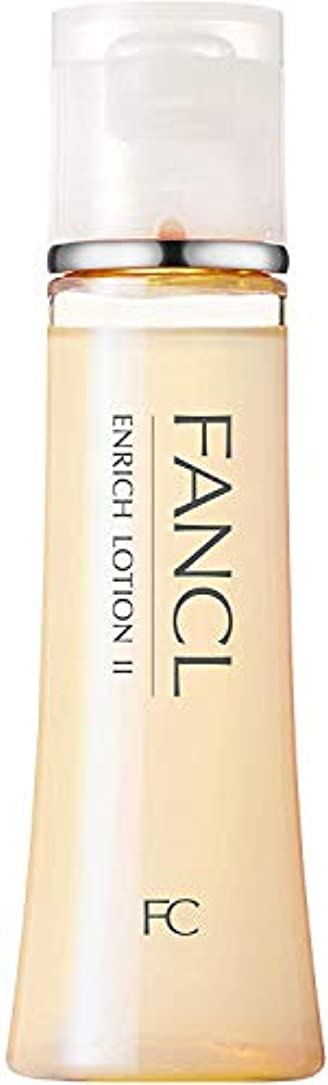 またね危険な老人ファンケル (FANCL) エンリッチ 化粧液II しっとり 1本 30mL (約30日分)